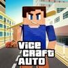 Vice Craft Auto副工艺汽车下载V1.0