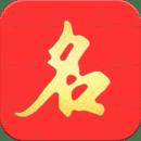 起名宝贝app下载v5.2.6