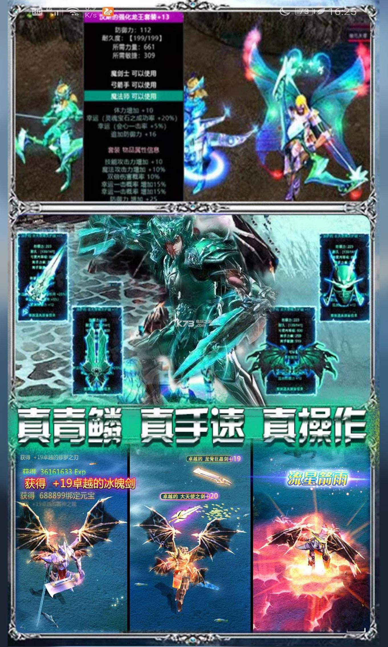 时光幻境奇迹版 v1.0 无限钻石版下载 截图