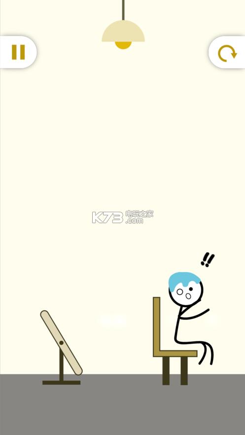 Hit The Ball v1.0 游戏下载 截图