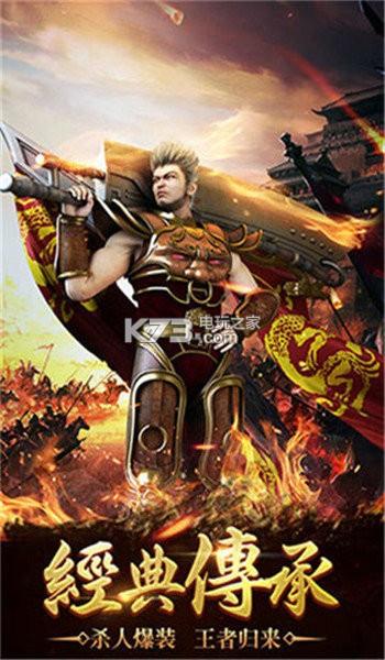 龙泉火龙神器 v1.0 游戏下载 截图