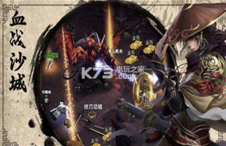 流浪汉变态单职业 v1.0 游戏下载 截图