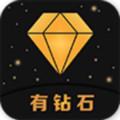 有钻石转发文章赚钱app下载v0.0.40