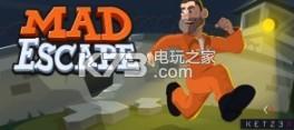 Mad Escape v1.0 游戏下载 截图