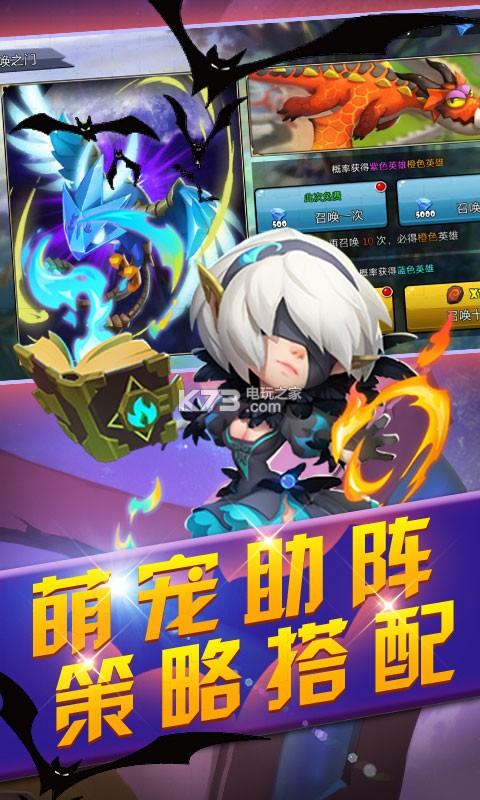 疯神之战魔灵骑士 v1.0 无限版下载 截图