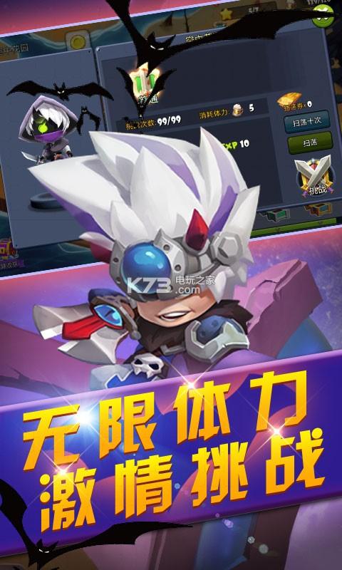 疯神之战魔灵骑士 v1.0 ios版下载 截图