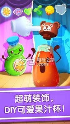 宝宝冰淇淋工厂 v9.40.10.00 游戏下载 截图