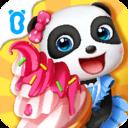 宝宝冰淇淋工厂游戏下载v9.40.10.00