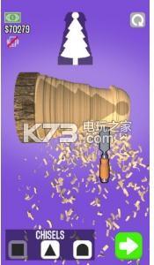 我做木工贼6 v1.2 游戏下载 截图