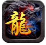 耐趣火龙三职业手游下载v1.0