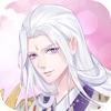 我的女皇陛下游戏下载v1.0