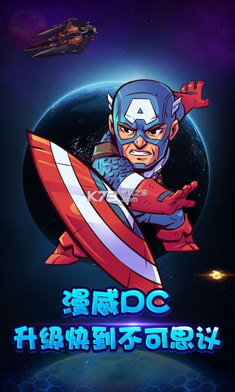 小鸟超神复仇英雄联盟王者版 v1.0.0 ios苹果版下载 截图