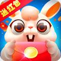 阳光养兔场红包版下载v1.0.0
