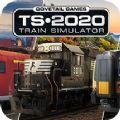 火车模拟器中国版2020下载v1.0.2