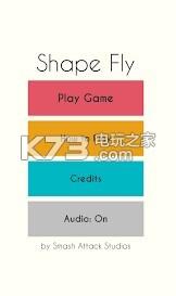 Shape Fly v1 游戏下载 截图