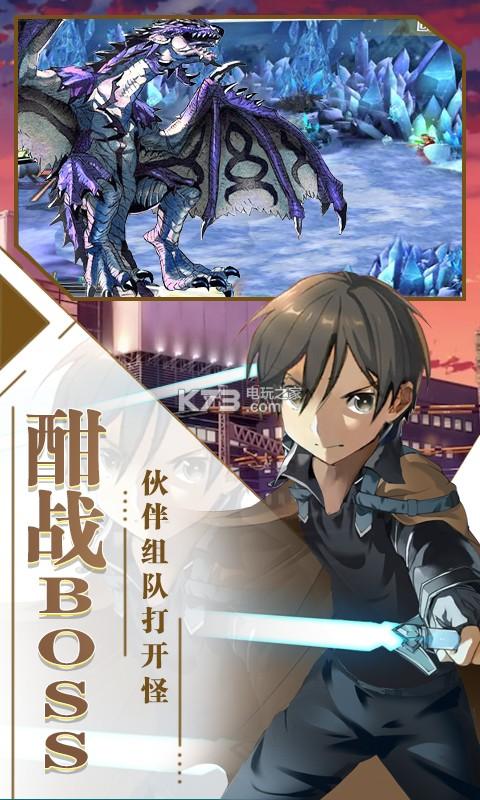 幻域战魂元宵版 v3.0.0 下载 截图