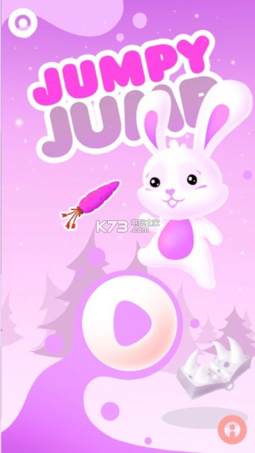 尖叫兔兔 v1.0 小游戏下载 截图