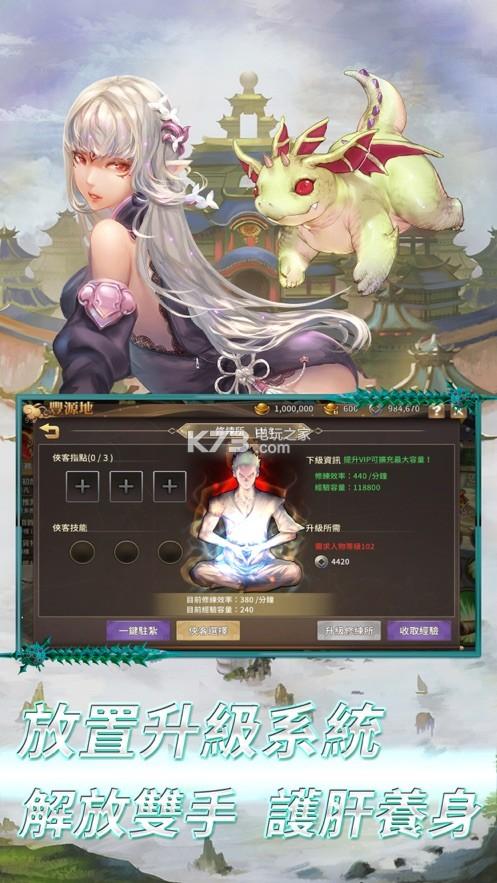 神兵玄奇神魔激战 v1.0 游戏下载 截图