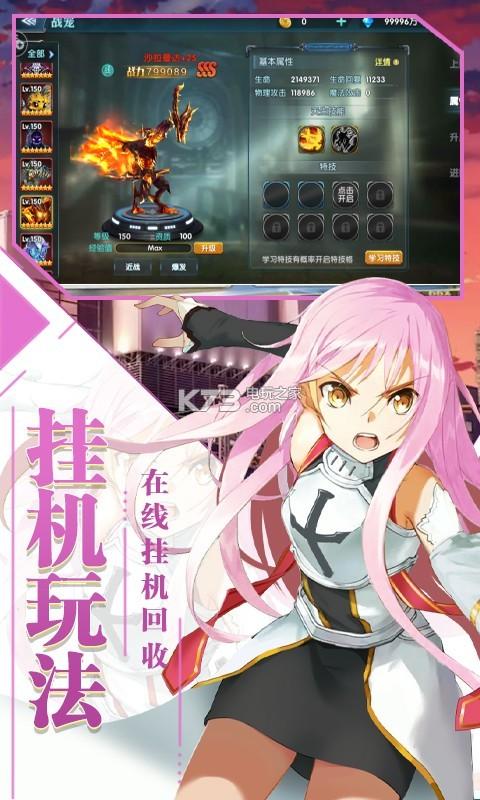 幻域战魂元宵版 v3.0.0 ios下载 截图