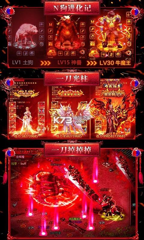 烈火战歌1元月卡版 v1.0.119 ios苹果版下载 截图