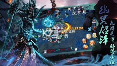 北境孤城诀 v1.0 游戏下载 截图