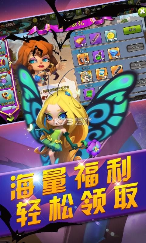 魔灵骑士无限版 v1.0 满v版下载 截图