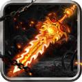 傲火极品神器游戏下载v1.0