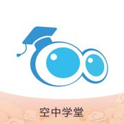 广西空中课堂直播下载v5.7
