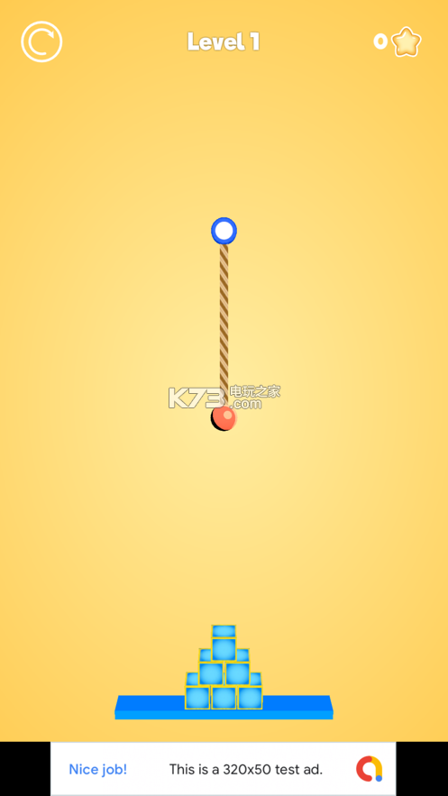 Rope Boom v1.0 游戏下载 截图