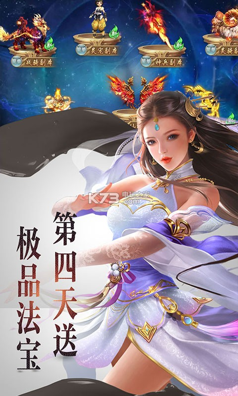 江湖侠客令剑雨江湖白虎版 v1.0 下载 截图