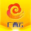 广西云课堂 v4.4.3 app下载