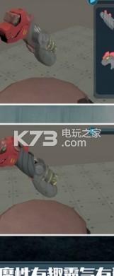 饥饿霸王龙组装游戏 v1.0 下载 截图