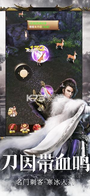 血战雁门关 v1.0 游戏下载 截图