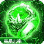 傲火凌天神器 v1.0 安卓版下载