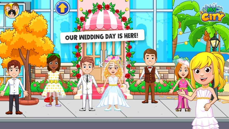 Mity City婚礼派对 v1.0 游戏下载 截图