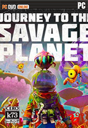journey to the savage planet聯