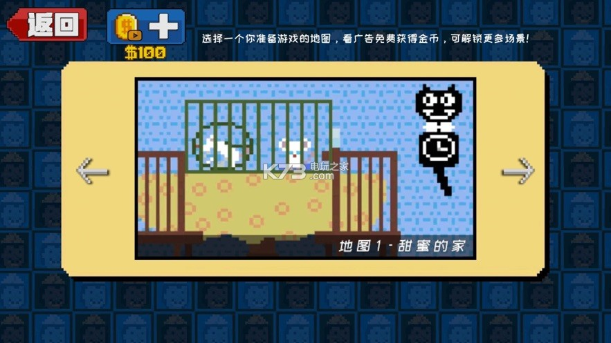 无人生还屠夫躲猫猫 v0.2.2 下载 截图