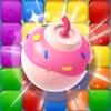 消消糖果红包版 v1.0 下载