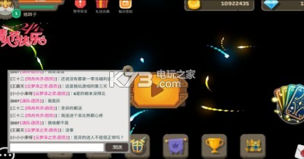 御灵使者 v2.12 游戏下载 截图