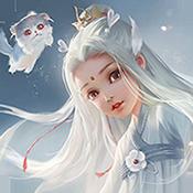 神仙与妖怪福利版下载v1.0.01988