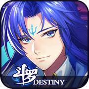 斗罗主宰 v1.0.0 游戏下载