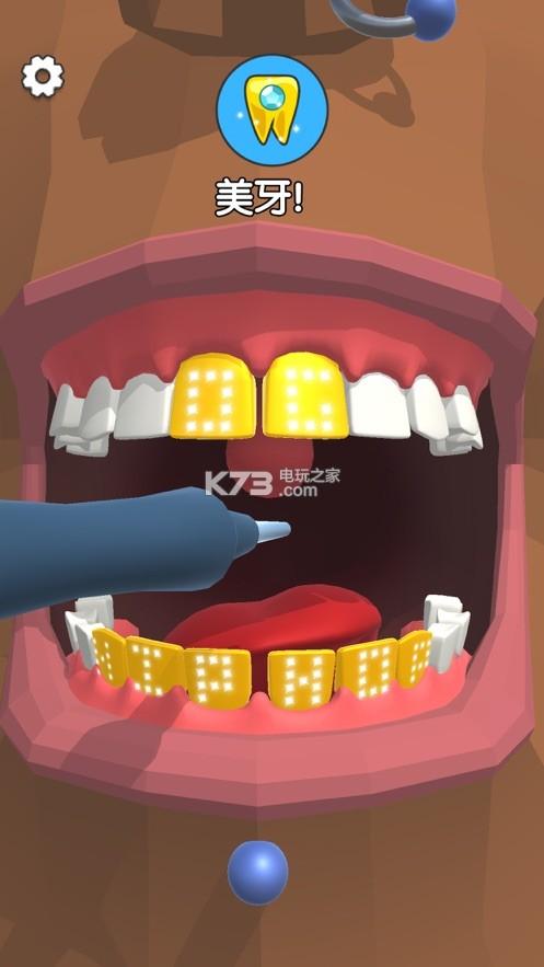 dentist bling v0.1.2 游戏下载 截图