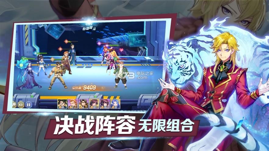 斗罗主宰 v1.0.0 游戏下载 截图