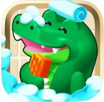 不羞的鳄鱼游戏下载v1.0