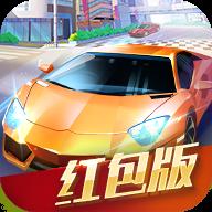 汽车大亨红包版下载v1.0.2