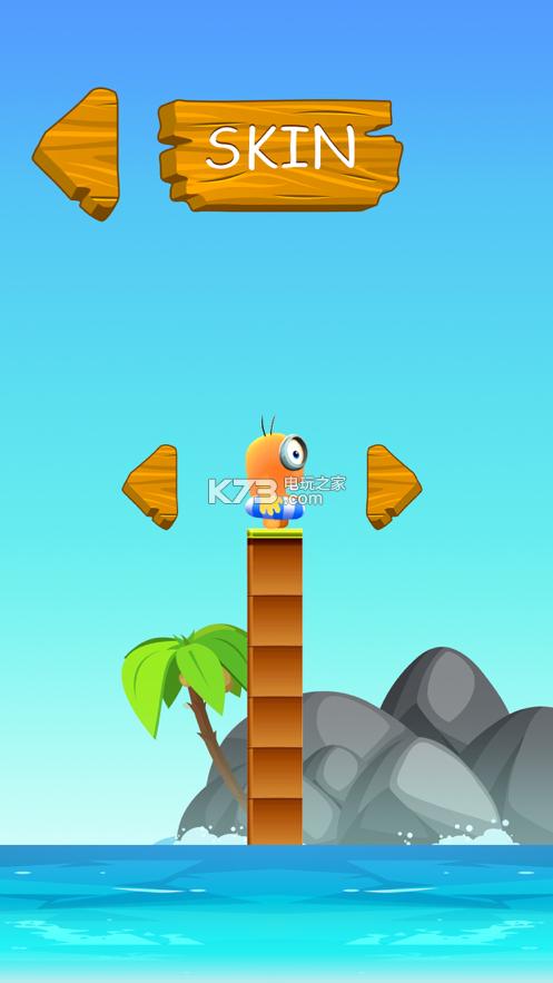 Spring Monster v1.0 手游下载 截图