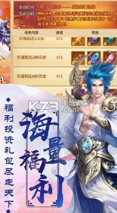 九霄剑帝 v1.0 游戏下载 截图