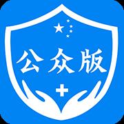 饒城疫安app下載v1.8