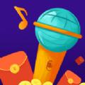 猜歌高手4包紅包版下載v1.1.1