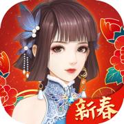 花落宫廷游戏下载v1.1.1